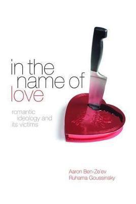 In The Name of Love by Aaron Ben-Ze'ev