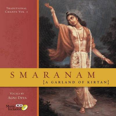 Smaranam by Agni Deva