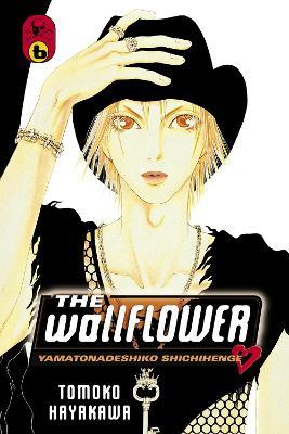 Wallflower 6 by Tomoko Hayakawa