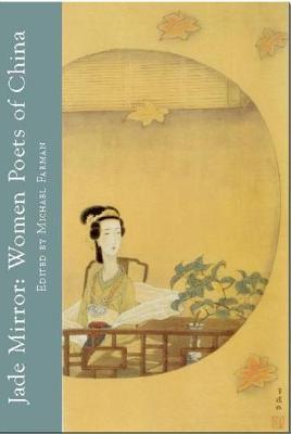 Jade Mirror: Women Poets of China by Geoffrey Waters
