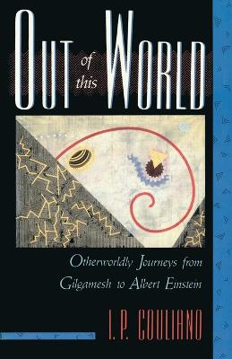 Out Of This World by Lawrence E. Sullivan
