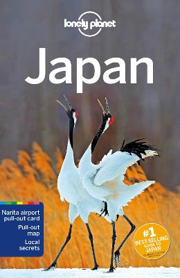 Lonely Planet Japan by Lonely Planet