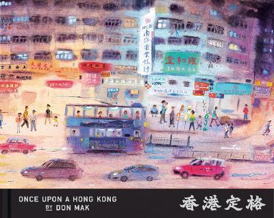 Once Upon a Hong Kong: 2021 Edition book