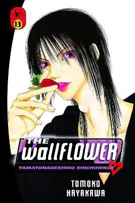 Wallflower 13 by Tomoko Hayakawa