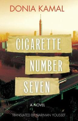 Cigarette Number Seven by Nariman Youssef