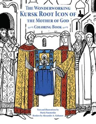 The Wonderworking Kursk Root Icon of the Mother of God by Mary Naumenko