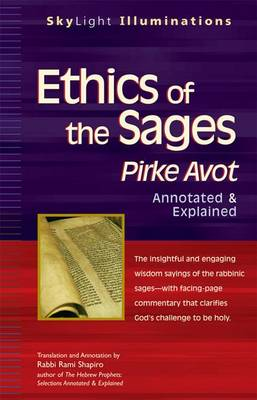 Ethics of the Sages by Rami M. Shapiro