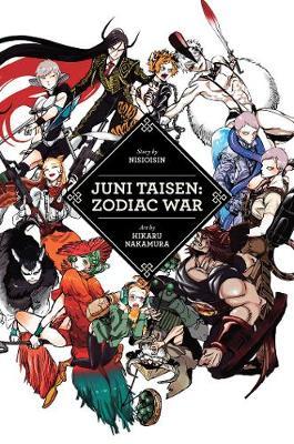 Juni Taisen: Zodiac War by Hikaru Nakamura