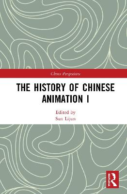 The History of Chinese Animation I book