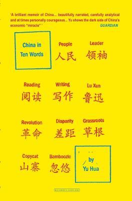 China in Ten Words book