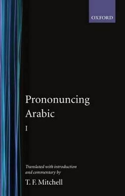 Pronouncing Arabic 1 book