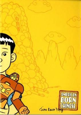 American Born Chinese by Gene Luen Yang