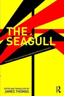 Seagull book