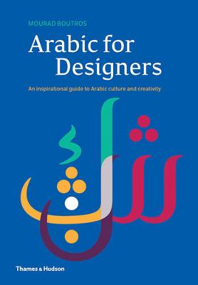 Arabic for Designers by Mourad Boutros