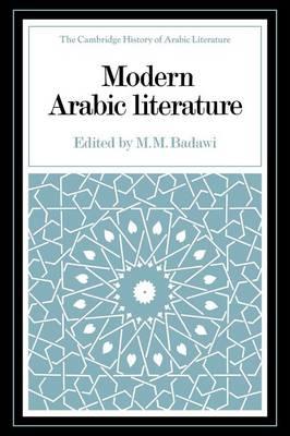 Modern Arabic Literature book