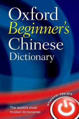 Oxford Beginner's Chinese Dictionary by Oxford Languages