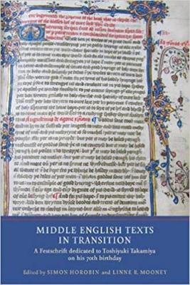 Middle English Texts in Transition by Simon Horobin