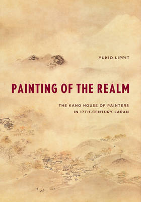 Painting of the Realm by Yukio Lippit