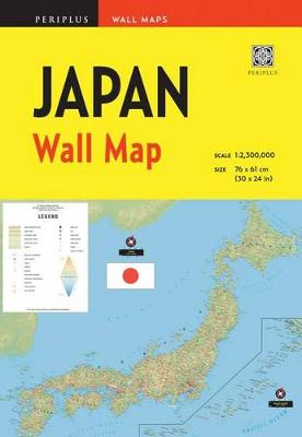 Japan Wall Map by Periplus Editions
