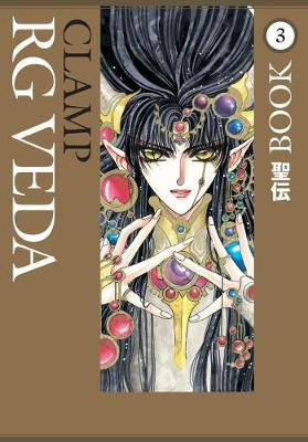 Rg Veda Omnibus Volume 3 book