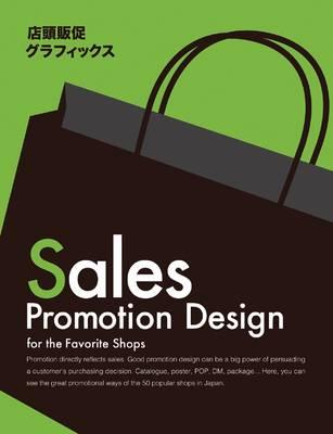 Sales Promotion Design by Azur Corporation