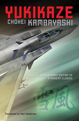 Yukikaze by Chohei Kambayashi