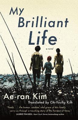 My Brilliant Life book