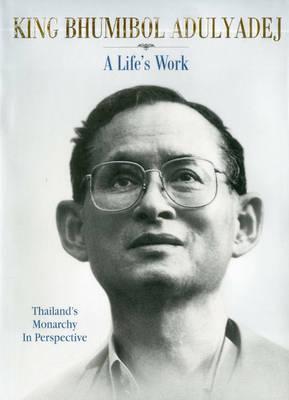 King Bhumibol Adulyadej by Nicholas Grossman