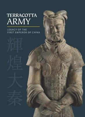 Terracotta Army by Li Jian
