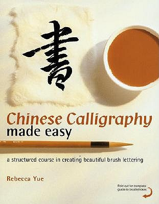 Chinese Calligraphy Made Easy book