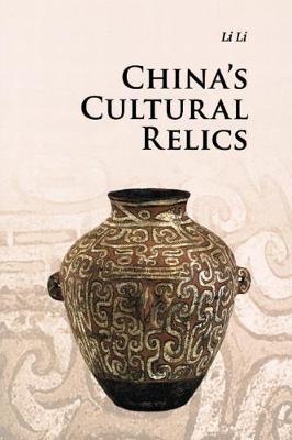 China's Cultural Relics book