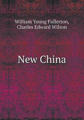 New China by Senior Lecturer Richard Glover