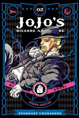 JoJo's Bizarre Adventure: Part 3--Stardust Crusaders, Vol. 2 by Hirohiko Araki