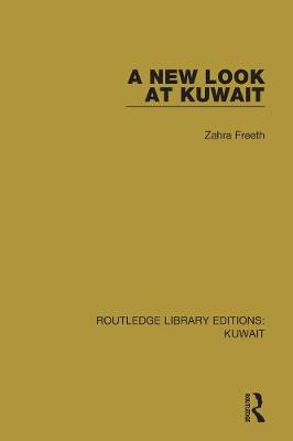 A New Look at Kuwait book
