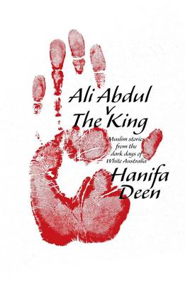 Ali Abdul v The King book