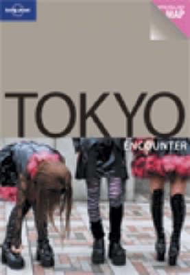 Tokyo by Wendy Yanagihara