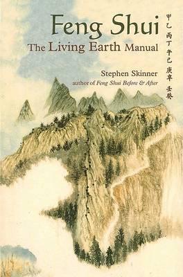 Living Earth Manual by Stephen Skinner