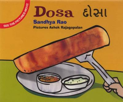 Dosa by Sandhya Rao