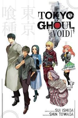 Tokyo Ghoul : Void by Sui Ishida