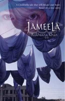 Jameela book