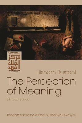 The Perception of Meaning by Hisham Bustani