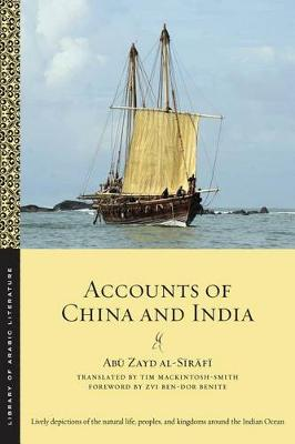 Accounts of China and India by Abu Zayd Al-Sirafi