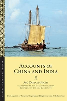 Accounts of China and India by Abu Zayd Al-Sirafi