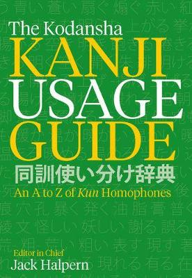 Kodansha Kanji Usage Guide by Jack Halpern