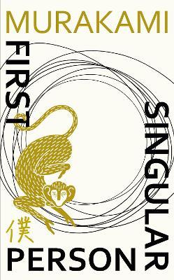 First Person Singular: Stories book