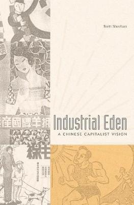 Industrial Eden by Brett Sheehan