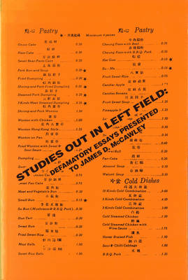 Studies out in Left Field by Arnold M. Zwicky