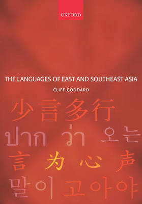 The Languages of East and Southeast Asia by Cliff Goddard