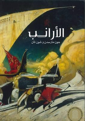 The Al Aranib (the Rabbits) by John Marsden