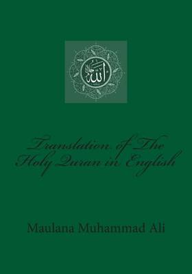 Translation of the Holy Quran in English by Maulana Muhammad Ali